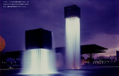 ff-FountainofWeath-SuntecCity-Singapore