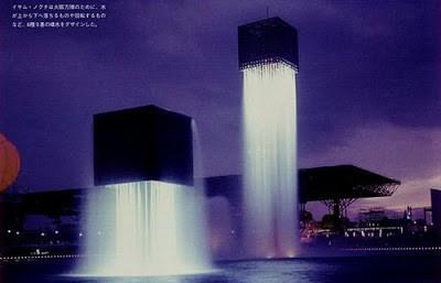 ff-FountainofWeath-SuntecCity-Singapore